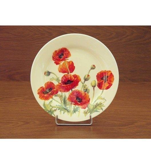 DUO MAKI Talerz deserowy 20 cm / Porcelana wysokiej jakości