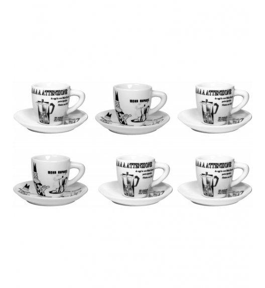 BIALETTI CAROSELLO Komplet 6 filiżanek ze spodkami do kawy / scapol
