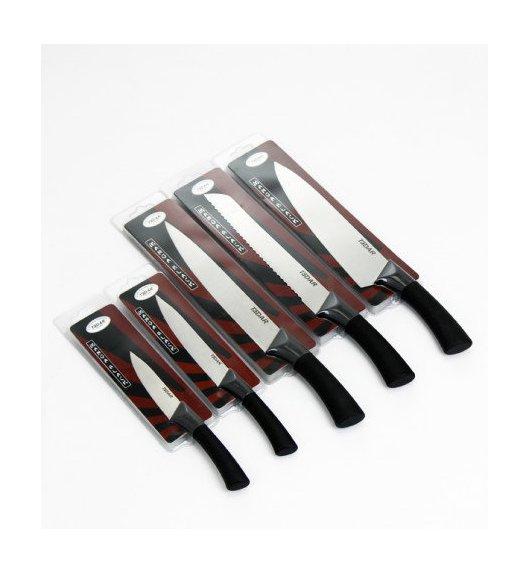 WYPRZEDAŻ! Noże kuchenne MANGA BLACK - Komplet noży Tadar 5 elementów luzem
