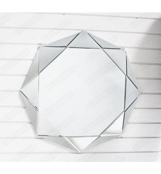 DUO BRYLANT Lustro szklane 60 cm / Przezroczysty