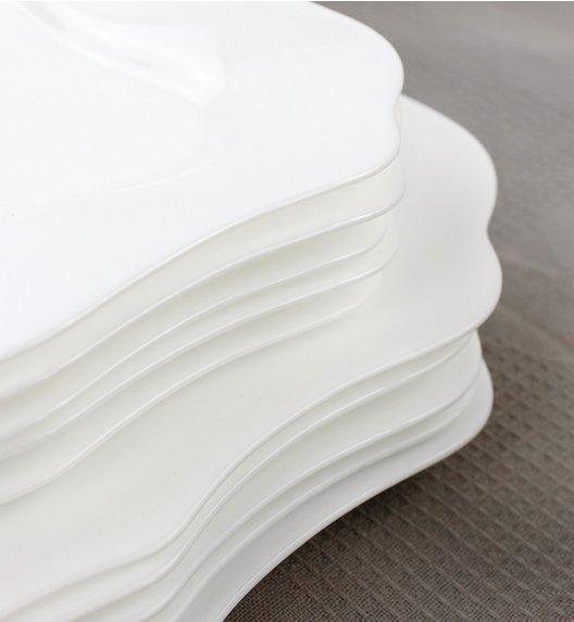 WYPRZEDAŻ! LUMINARC AUTHENTIC WHITE Serwis obiadowy 18 elementów dla 6 osób / Wyprodukowane we Francji / Domino
