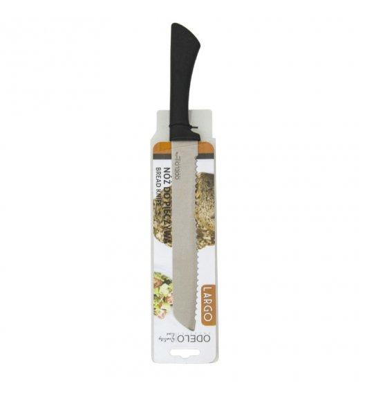 ODELO LARGO Nóż do pieczywa 20 cm/ Stal nierdzewna