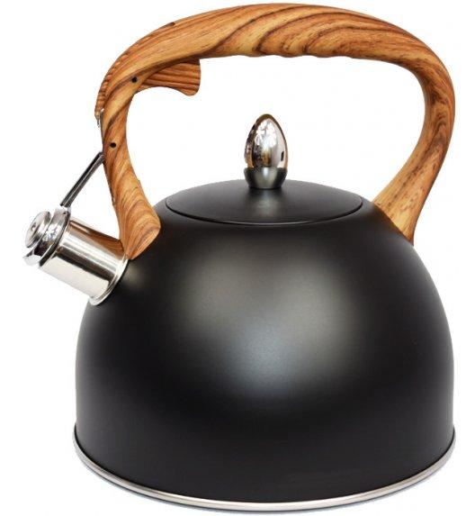 BRUNBESTE Czajnik z gwizdkiem 2,5 L / czarny mat / stal nierdzewna / BRN1368