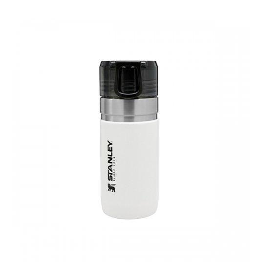 STANLEY GO SERIES Butelka termiczna 470 ml / biała  / stal nierdzewna