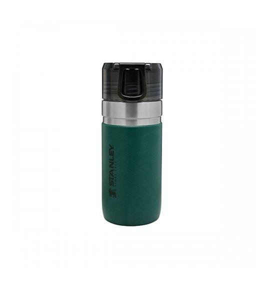 STANLEY GO SERIES Butelka termiczna 470 ml / zielona / stal nierdzewna