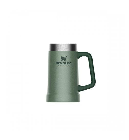 STANLEY ADVENTURE Kufel do piwa 700 ml / zielony / stal nierdzewna