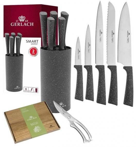 GERLACH SMART GRANIT Komplet 5 noży w bloku + nożyce do drobiu + deska dębowa