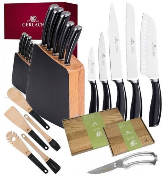 GERLACH LOFT Komplet 5 noży w bloku + akcesoria Gerlach + nożyce do drobiu KH