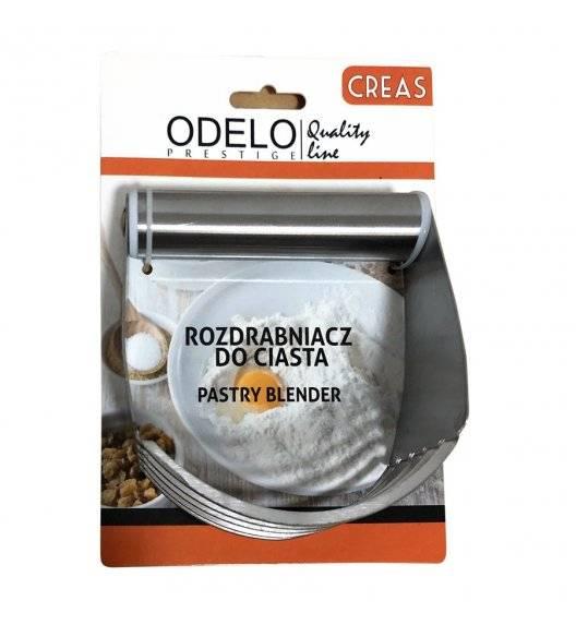 ODELO CREAS Siekacz do ciasta / 11 x 12 x 3,5 cm / stal nierdzewna