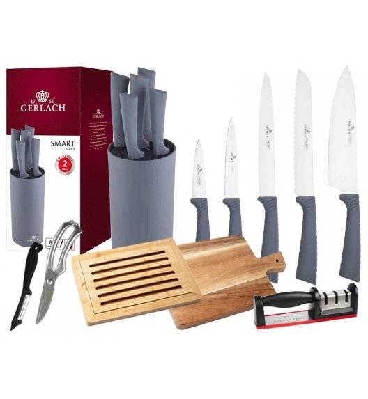 GERLACH SMART GREY Komplet 5 noży w bloku + deska akacjowa + deska bambusowa + ostrzałka + nożyce + obierak