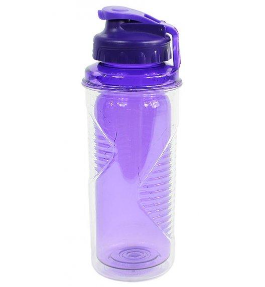 Cool Gear Butelka Vision 590 ml z podwójną ścianką w kolorze fioletowym / Btrzy